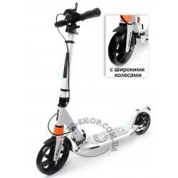 Самокат для взрослых и детей Urban Scooter X8 Wide Wheel